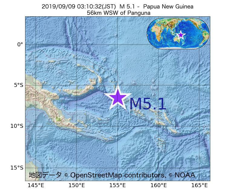 2019年09月09日 03時10分 - パプアニューギニアでM5.1