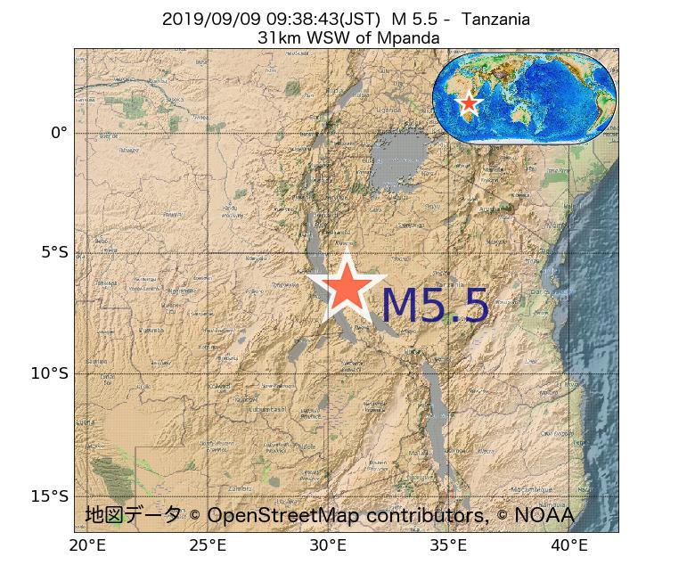 2019年09月09日 09時38分 - タンザニアでM5.5