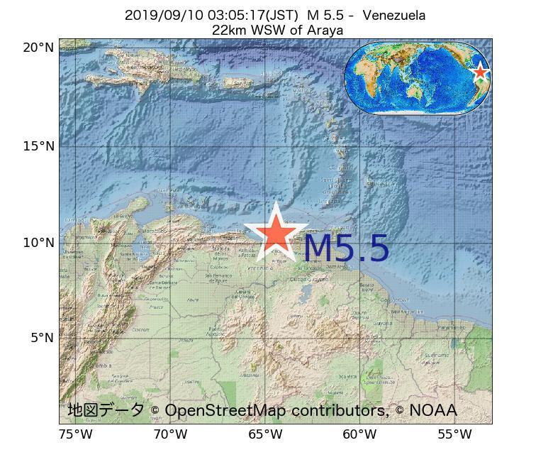 2019年09月10日 03時05分 - ベネズエラでM5.5