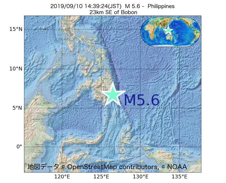 2019年09月10日 14時39分 - フィリピンでM5.6