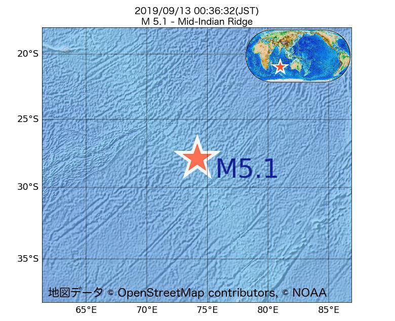 2019年09月13日 00時36分 - インド洋中央海嶺でM5.1
