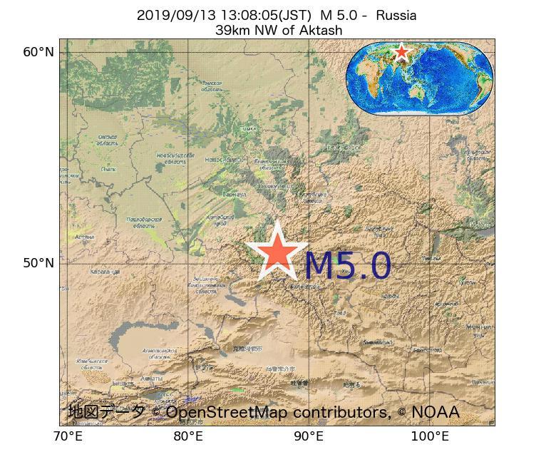 2019年09月13日 13時08分 - ロシアでM5.0