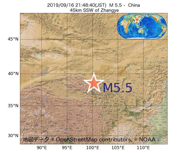 2019年09月16日 21時48分 - 中国でM5.5
