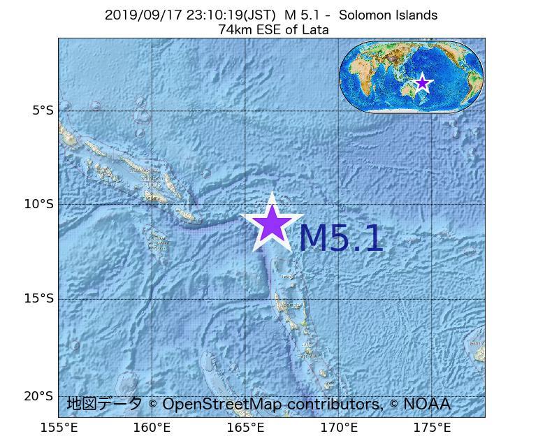 2019年09月17日 23時10分 - ソロモン諸島でM5.1