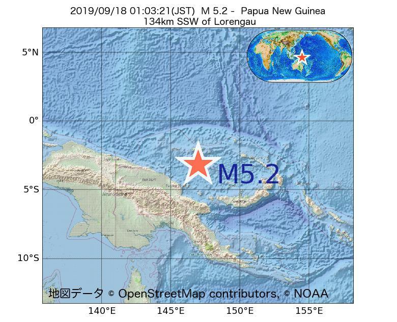 2019年09月18日 01時03分 - パプアニューギニアでM5.2