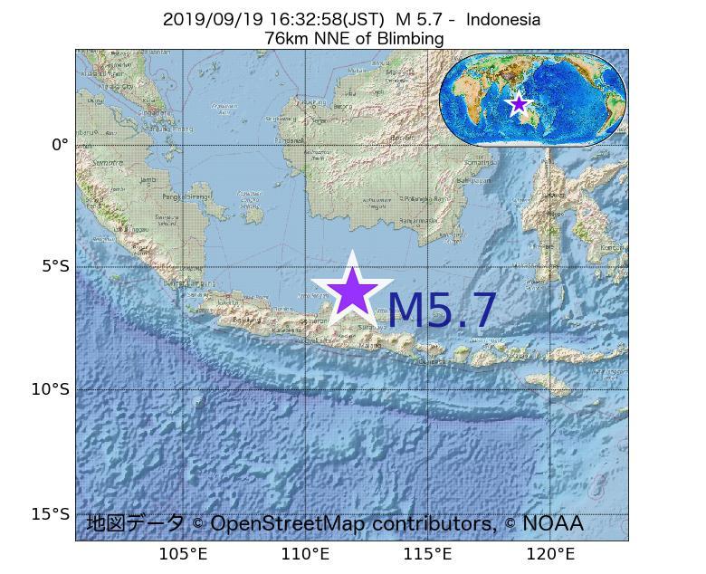 2019年09月19日 16時32分 - インドネシアでM5.7