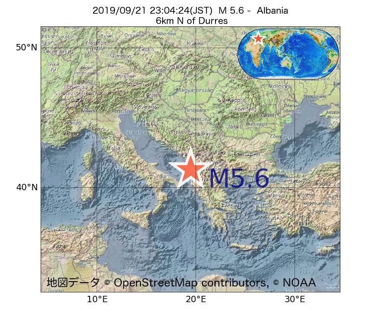 2019年09月21日 23時04分 - アルバニアでM5.6