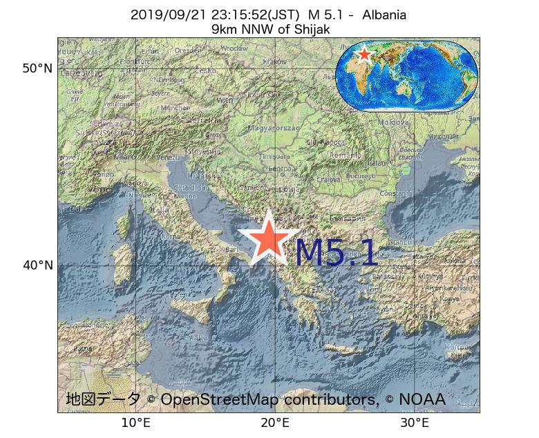 2019年09月21日 23時15分 - アルバニアでM5.1