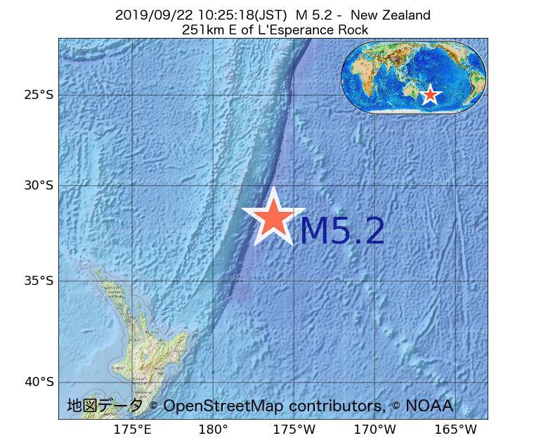 2019年09月22日 10時25分 - ニュージーランドでM5.2