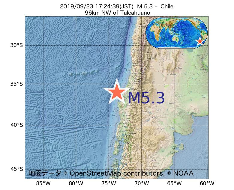2019年09月23日 17時24分 - チリでM5.3