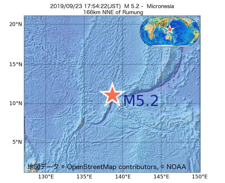 2019年09月23日 17時54分 - ミクロネシアでM5.2
