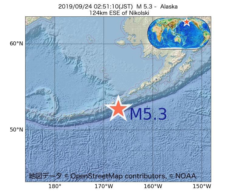 2019年09月24日 02時51分 - アラスカ州でM5.3