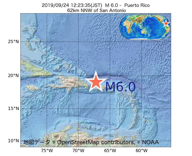 2019年09月24日 12時23分 - プエルトリコでM6.0