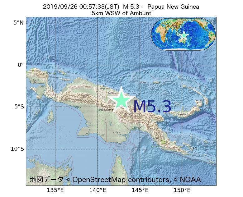 2019年09月26日 00時57分 - パプアニューギニアでM5.3