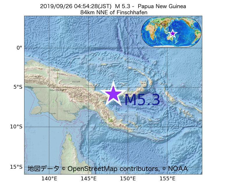 2019年09月26日 04時54分 - パプアニューギニアでM5.3
