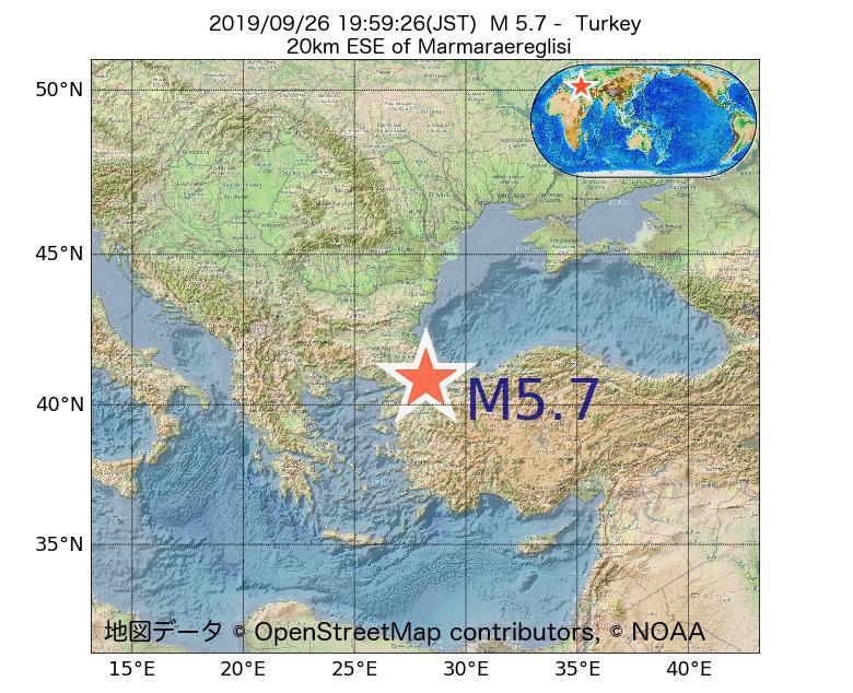 2019年09月26日 19時59分 - トルコでM5.7