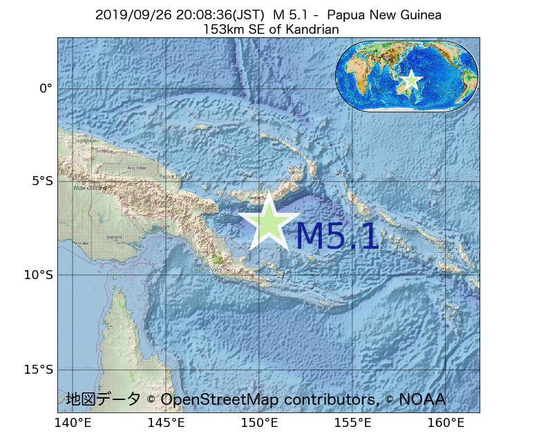 2019年09月26日 20時08分 - パプアニューギニアでM5.1