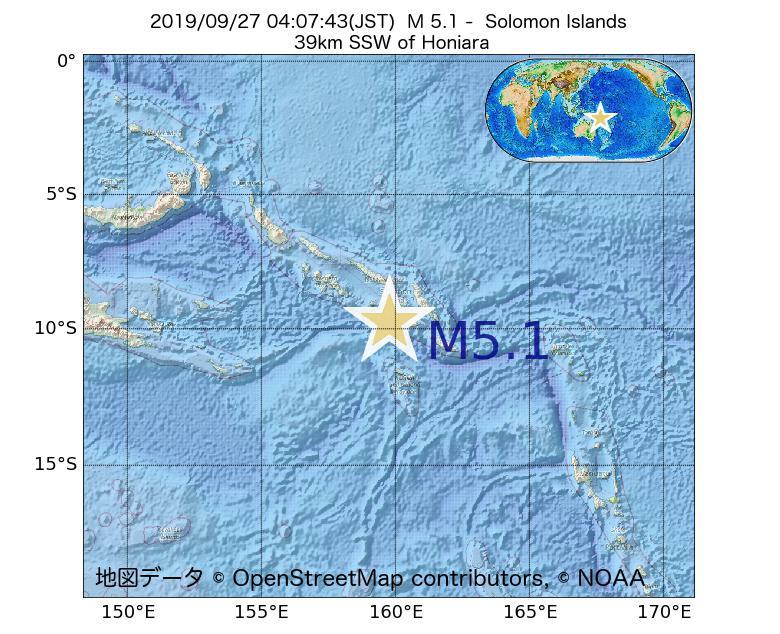 2019年09月27日 04時07分 - ソロモン諸島でM5.1