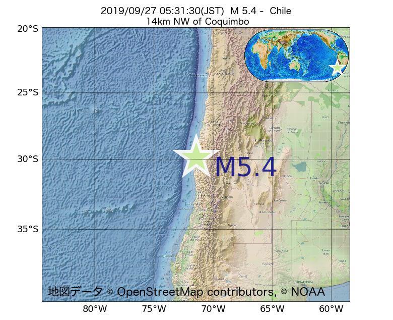 2019年09月27日 05時31分 - チリでM5.4