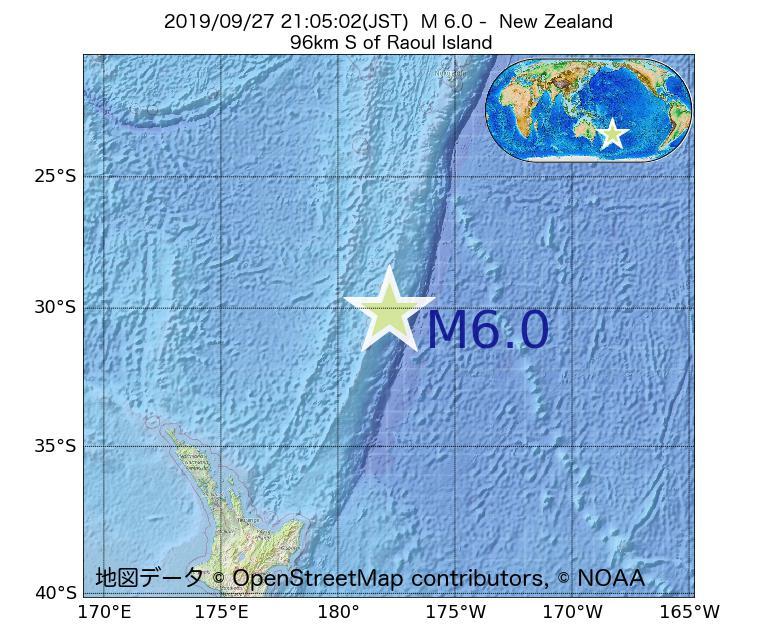2019年09月27日 21時05分 - ニュージーランドでM6.0
