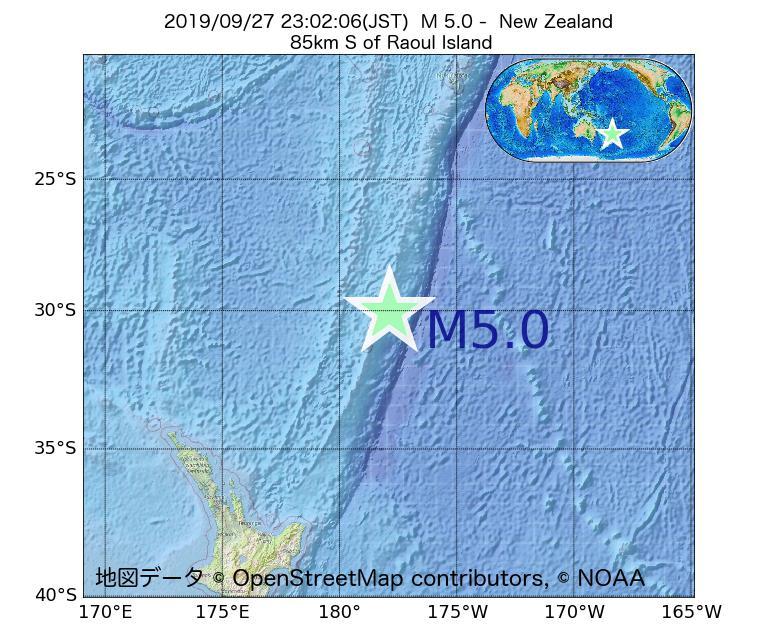 2019年09月27日 23時02分 - ニュージーランドでM5.0