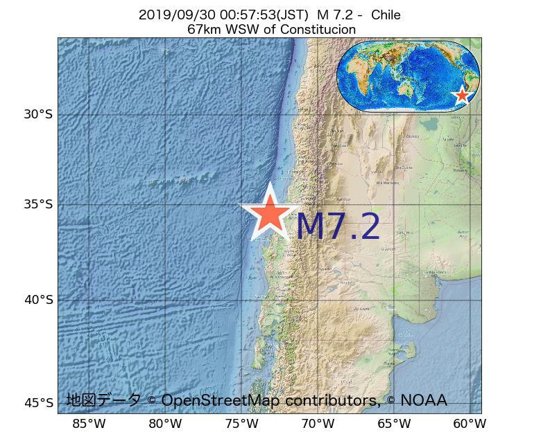 2019年09月30日 00時57分 - チリでM7.2
