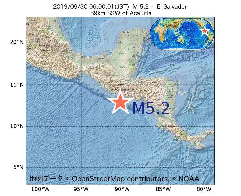 2019年09月30日 06時00分 - エルサルバドルでM5.2