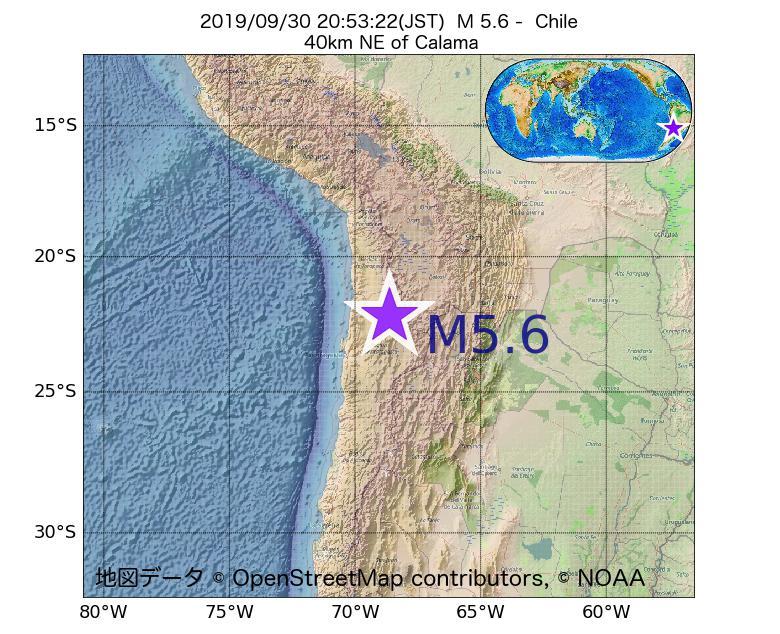 2019年09月30日 20時53分 - チリでM5.6