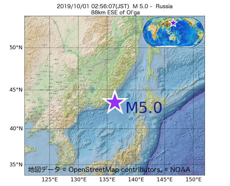 2019年10月01日 02時56分 - ロシアでM5.0