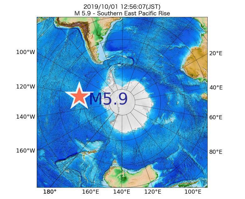 2019年10月01日 12時56分 - 東太平洋海嶺南方でM5.9