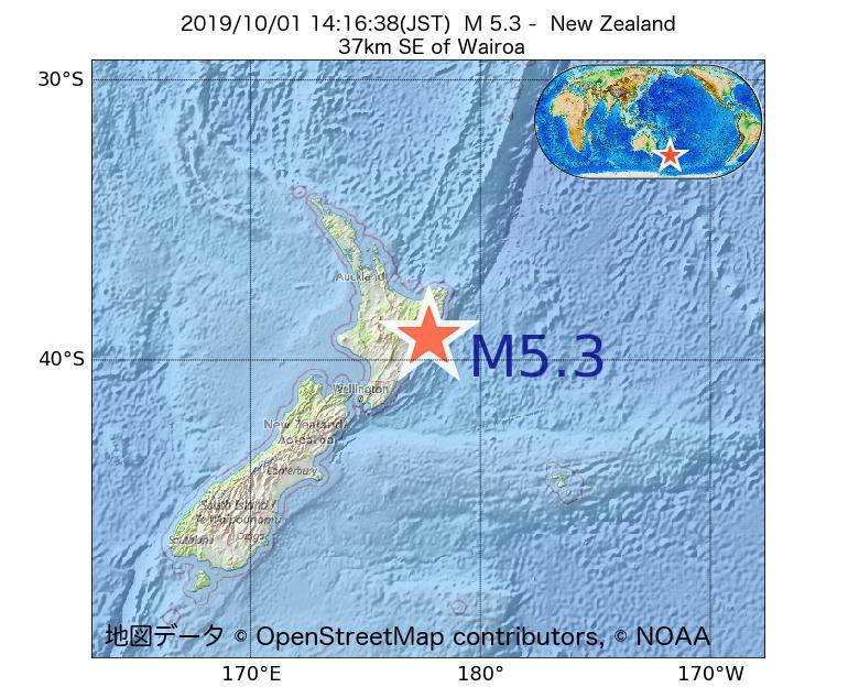 2019年10月01日 14時16分 - ニュージーランドでM5.3