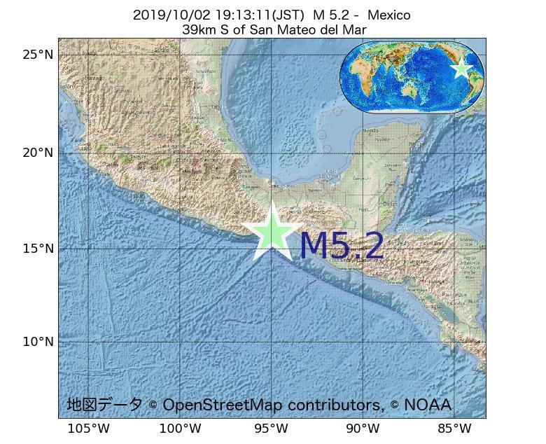 2019年10月02日 19時13分 - メキシコでM5.2