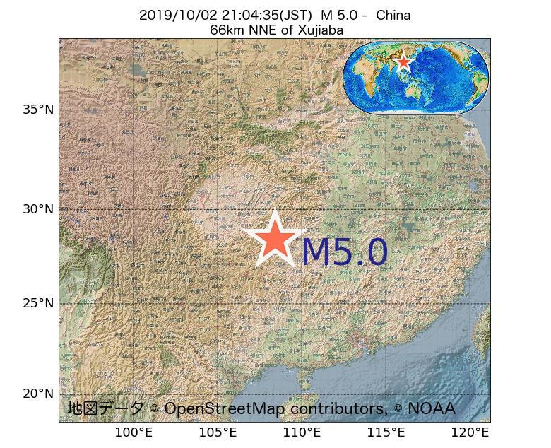 2019年10月02日 21時04分 - 中国でM5.0