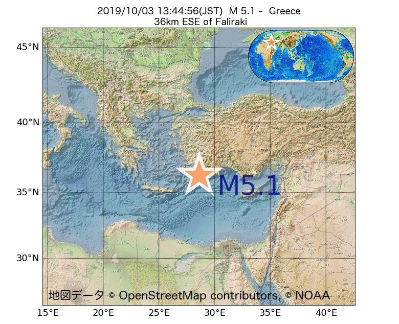 2019年10月03日 13時44分 - ギリシャでM5.1