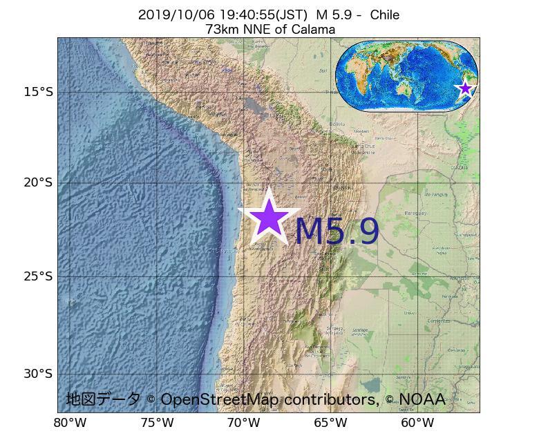 2019年10月06日 19時40分 - チリでM5.9