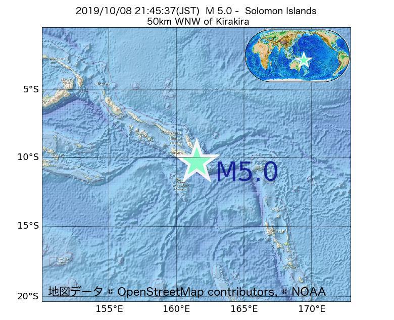 2019年10月08日 21時45分 - ソロモン諸島でM5.0