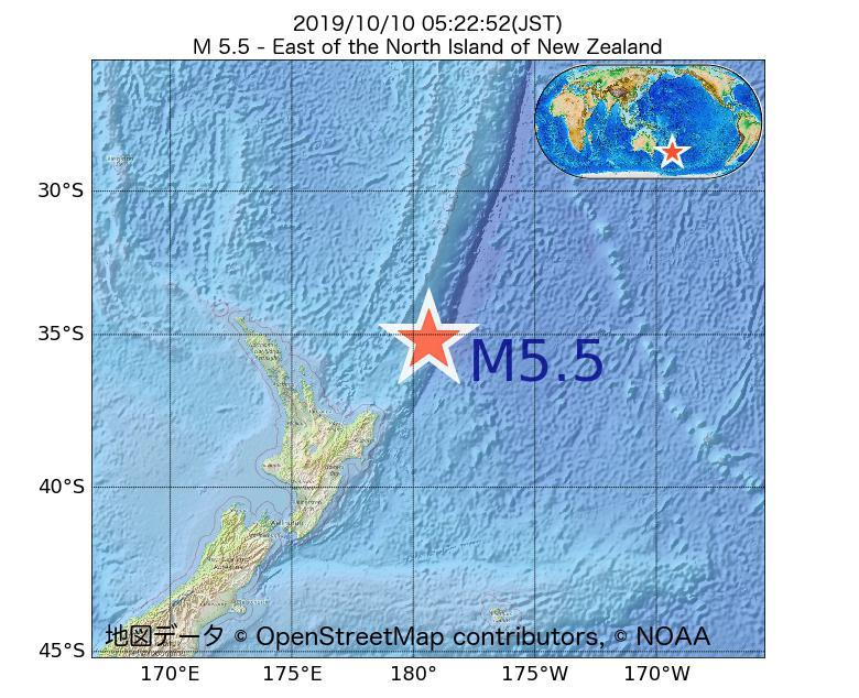 2019年10月10日 05時22分 - ニュージーランド北島の東でM5.5
