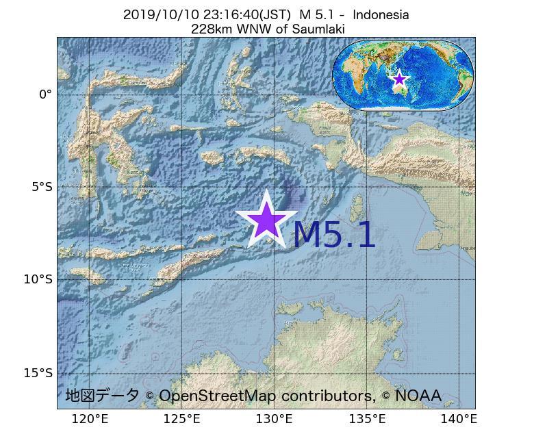 2019年10月10日 23時16分 - インドネシアでM5.1
