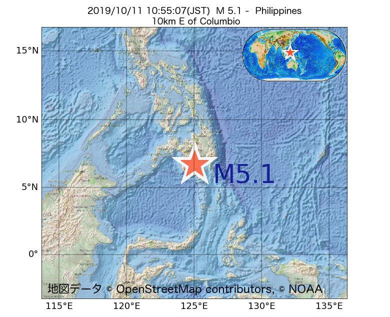 2019年10月11日 10時55分 - フィリピンでM5.1