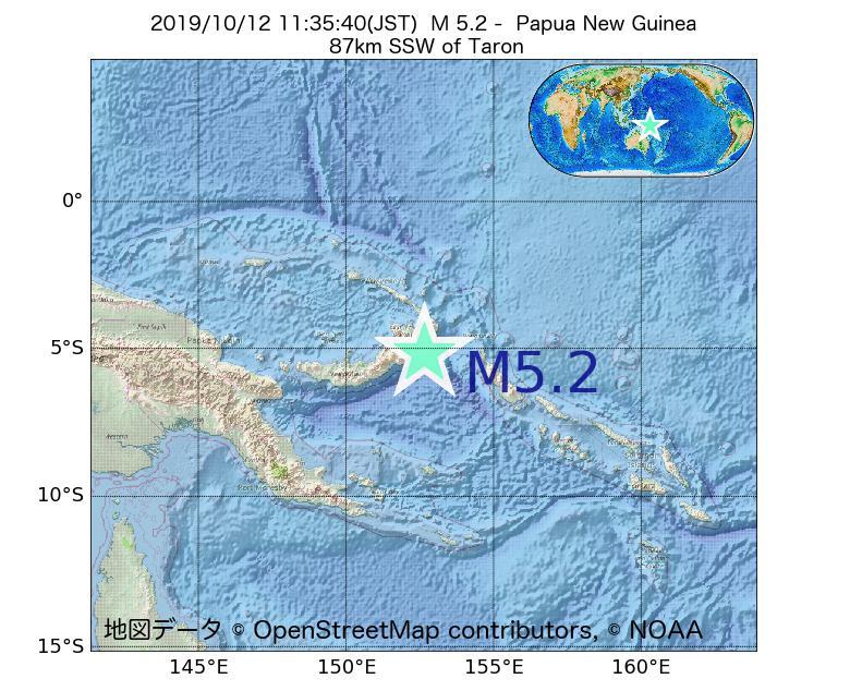 2019年10月12日 11時35分 - パプアニューギニアでM5.2