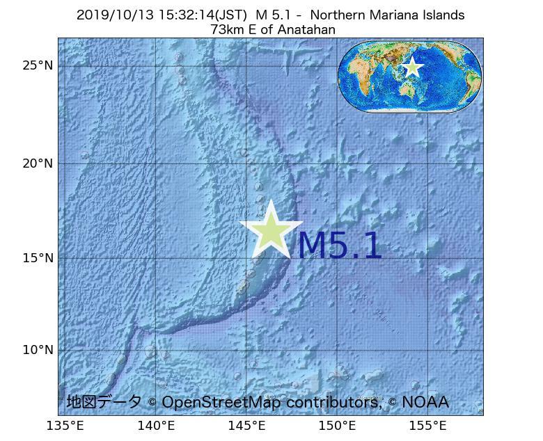 2019年10月13日 15時32分 - 北マリアナ諸島でM5.1