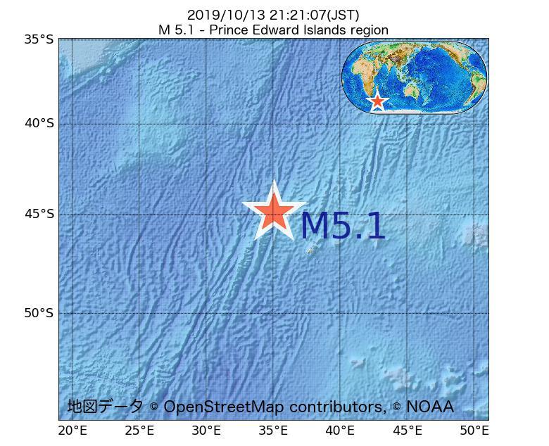 2019年10月13日 21時21分 - プリンス・エドワード諸島海域でM5.1