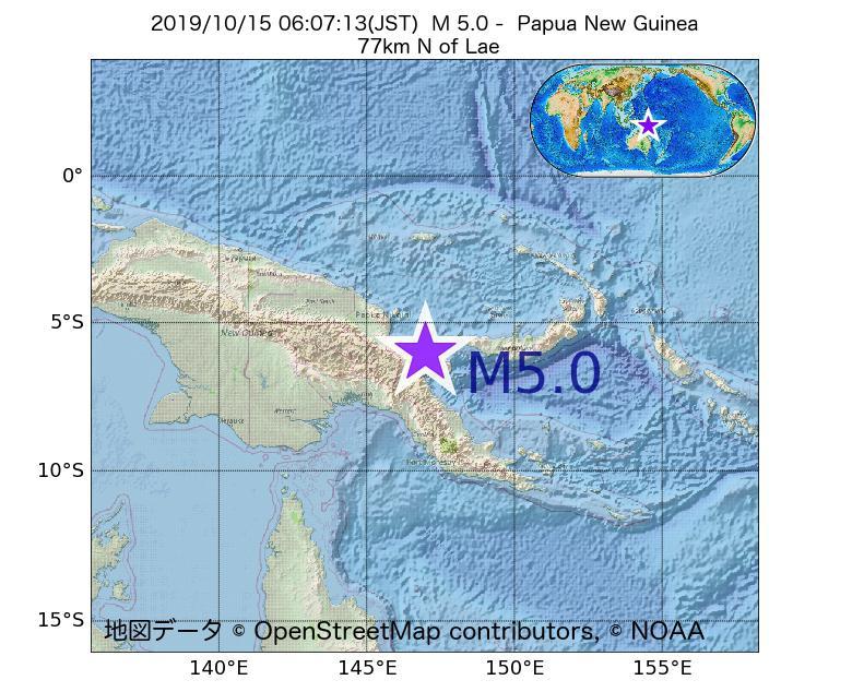 2019年10月15日 06時07分 - パプアニューギニアでM5.0