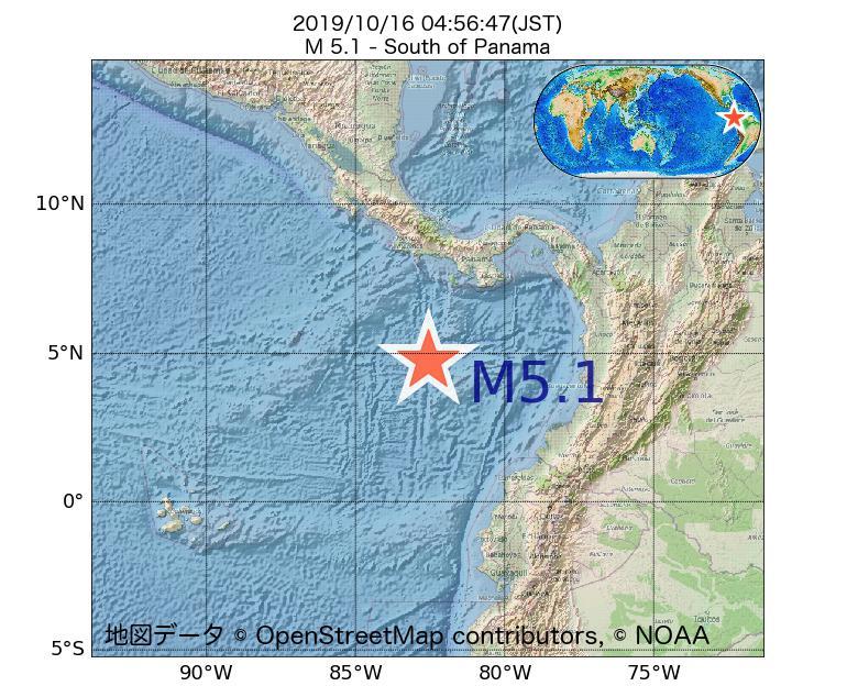 2019年10月16日 04時56分 - パナマの南でM5.1