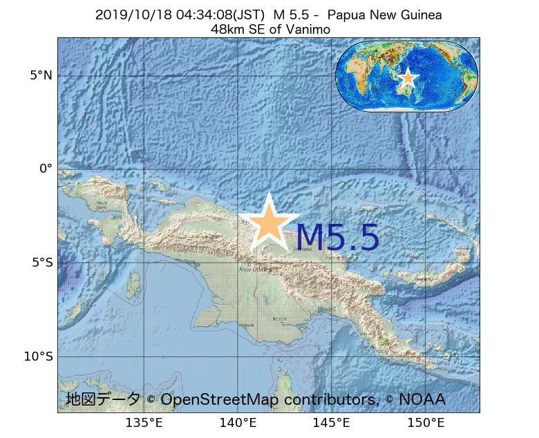 2019年10月18日 04時34分 - パプアニューギニアでM5.5