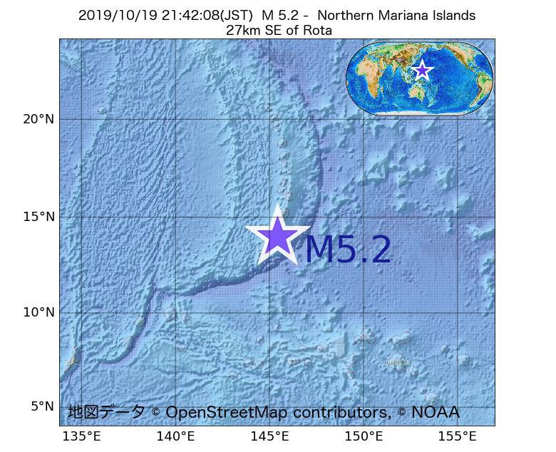 2019年10月19日 21時42分 - 北マリアナ諸島でM5.2