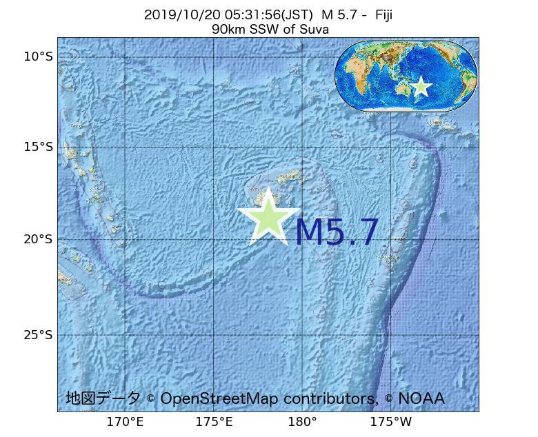 2019年10月20日 05時31分 - フィジーでM5.7