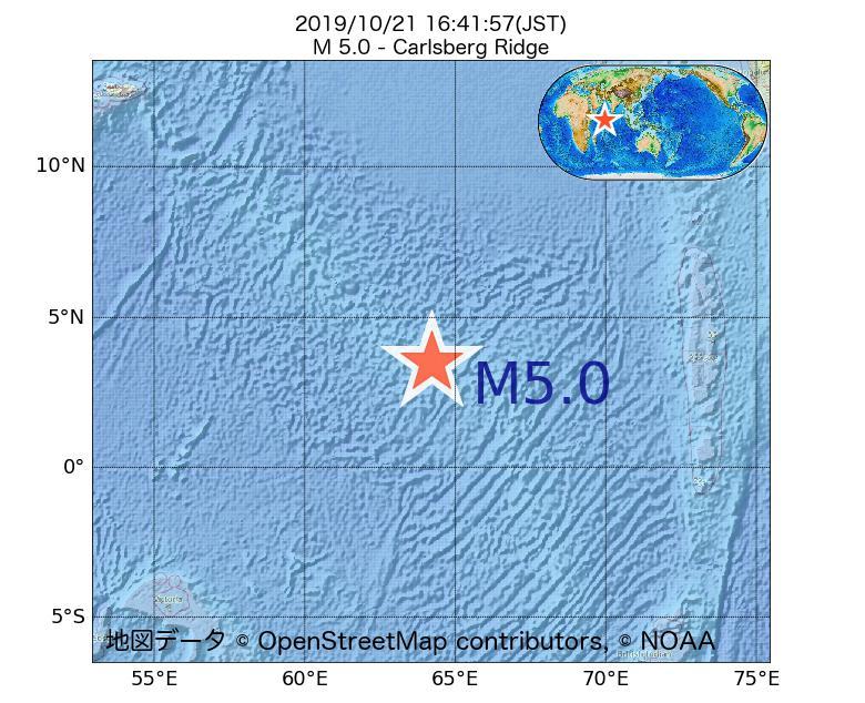 2019年10月21日 16時41分 - カールスバーグ海嶺でM5.0