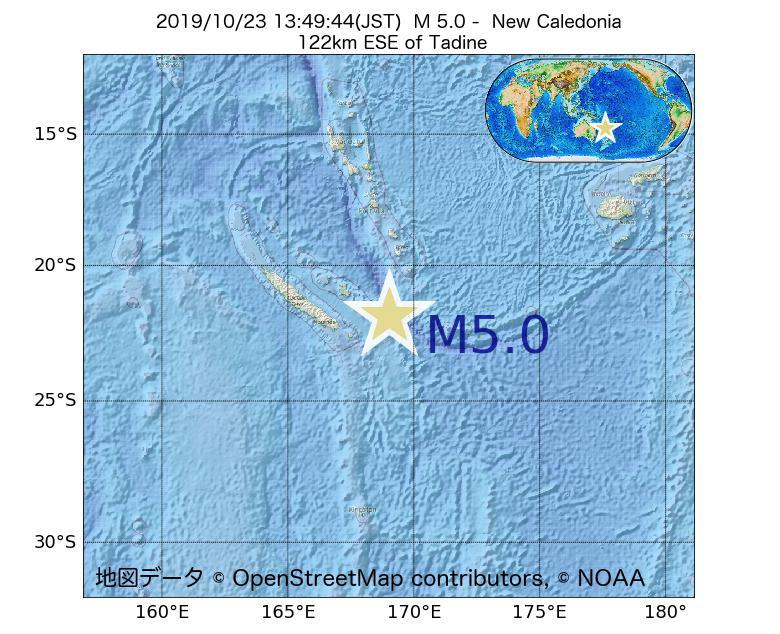 2019年10月23日 13時49分 - ニューカレドニアでM5.0
