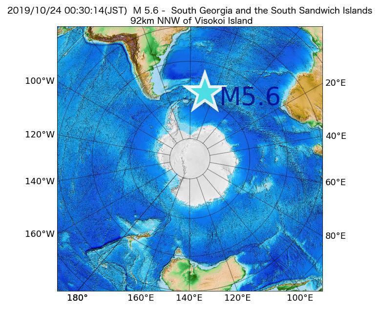 2019年10月24日 00時30分 - サウスサンドウィッチ諸島付近でM5.6